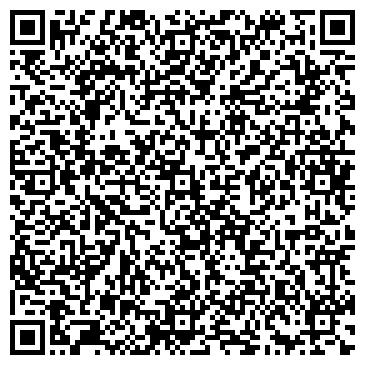 QR-код с контактной информацией организации ПАВЛОДАРСКИЙ ФАРМАЦЕВТИЧЕСКИЙ ЗАВОД