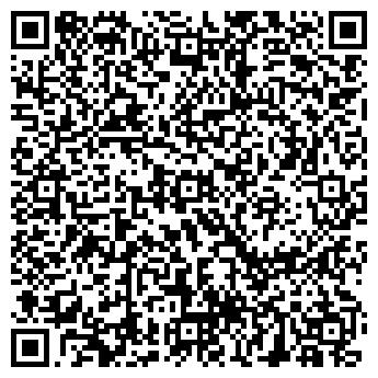 QR-код с контактной информацией организации ВЕБАЛЬТА
