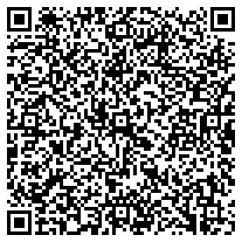 QR-код с контактной информацией организации ЭКСПРЕСС МЕДИА