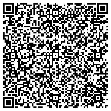 QR-код с контактной информацией организации MOSCOW ДИЗАЙН