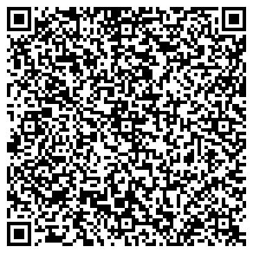 QR-код с контактной информацией организации ООО ВЕСТА Трейдинг