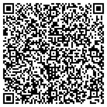 QR-код с контактной информацией организации X-PRODJECT