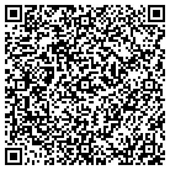 QR-код с контактной информацией организации ООО АмурВнешТорг