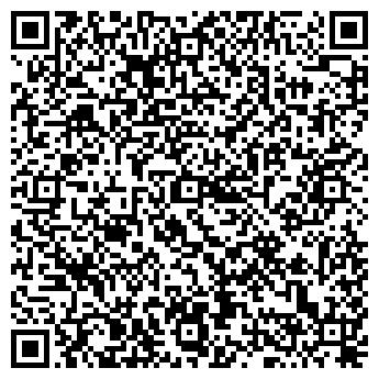 QR-код с контактной информацией организации Интернет кафе