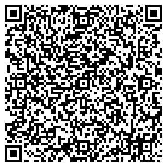 QR-код с контактной информацией организации ДОМФОРТ-ВОСТОК
