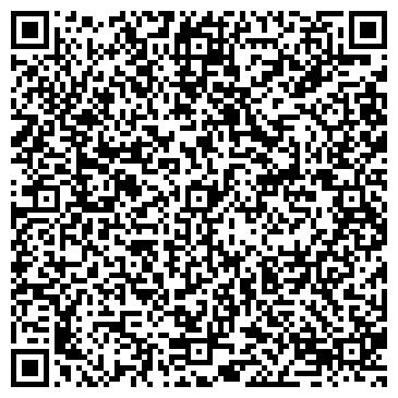 """QR-код с контактной информацией организации ООО """"Алингар"""" Краснодар"""