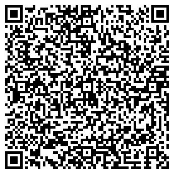 QR-код с контактной информацией организации STARLINETELECOM