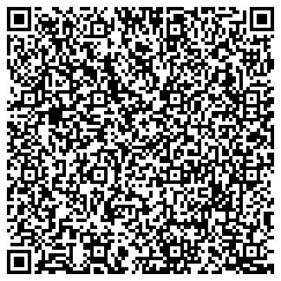 QR-код с контактной информацией организации СОВЕТ ВЕТЕРАНОВ ВОЙНЫ, ТРУДА, ВООРУЖЁННЫХ И ПРАВООХРАНИТЕЛЬНЫХ ОРГАНОВ