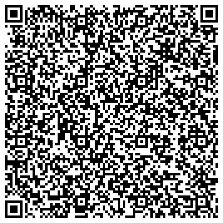 QR-код с контактной информацией организации СОВЕТ ВЕТЕРАНОВ ВОЙНЫ, ТРУДА, ВООРУЖЁННЫХ СИЛ И ПРАВООХРАНИТЕЛЬНЫХ ОРГАНОВ, окружная организация