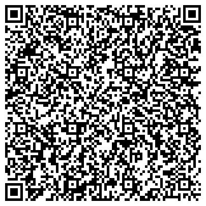 QR-код с контактной информацией организации ОБЪЕДИНЕНИЕ БЫВШИХ МАЛОЛЕТНИХ УЗНИКОВ КОНЦЛАГЕРЕЙ