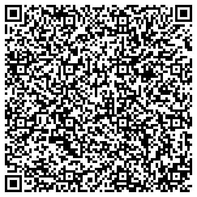 QR-код с контактной информацией организации ООО WebSeoTeam.BY - студия создания и продвижения сайтов