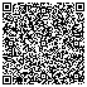 QR-код с контактной информацией организации ООО АЛЬТАИР-РМ