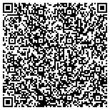 """QR-код с контактной информацией организации ООО Салон флористики и декора """"Provans"""""""