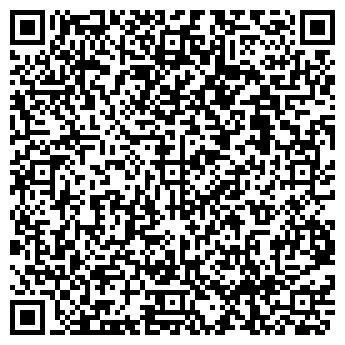 QR-код с контактной информацией организации ООО Анонс