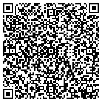 QR-код с контактной информацией организации ЗАО ДАРК-97