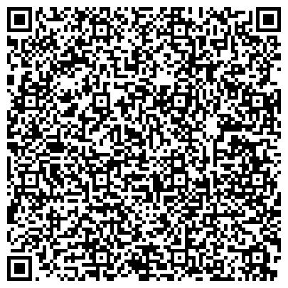 QR-код с контактной информацией организации INC. Студия звукозаписи Auen Music Kostanay