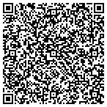 """QR-код с контактной информацией организации ООО ЧТУП """"Дизайн-Порте"""""""