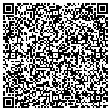 QR-код с контактной информацией организации ИНСТРУМЕНТАЛЬНЫЙ ЗАВОД ТОО