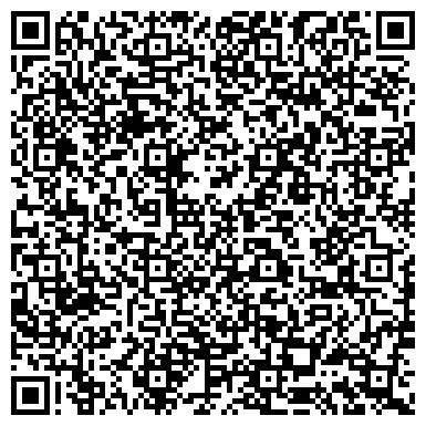 QR-код с контактной информацией организации МОСКОВСКИЙ ГОРОДСКОЙ ЦЕНТР ДЕЗИНФЕКЦИИ