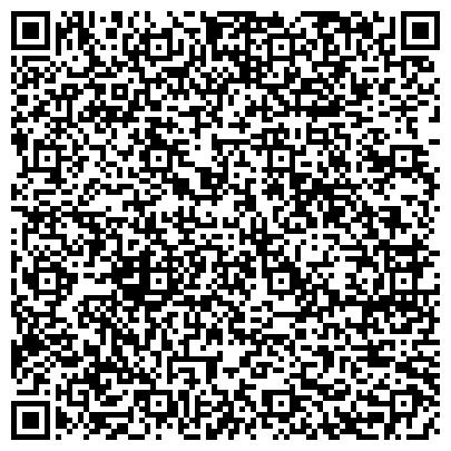 """QR-код с контактной информацией организации ООО """"Здоровье и Эстетика"""" Владивосток"""