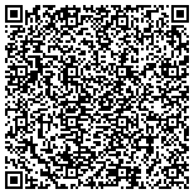 """QR-код с контактной информацией организации ООО """"Centr Clinic"""" Ставрополь"""