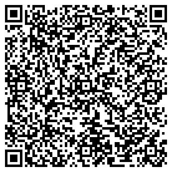 QR-код с контактной информацией организации ООО Окноград
