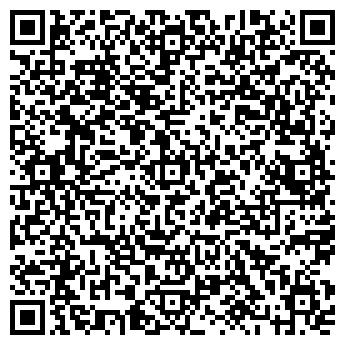 QR-код с контактной информацией организации Дизайн-студия «Шедевр»