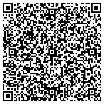 QR-код с контактной информацией организации КАЗПОЧТА, ПАВЛОДАРСКИЙ ОБЛАСТНОЙ ФИЛИАЛ