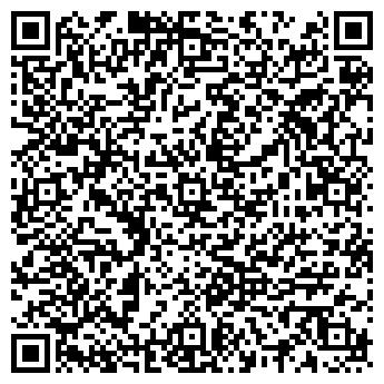 QR-код с контактной информацией организации АДМИН СЕРВИС
