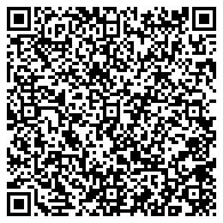QR-код с контактной информацией организации НЬЮ САЙТ