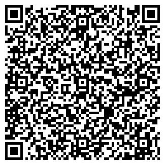 QR-код с контактной информацией организации ОН-ЛАЙН
