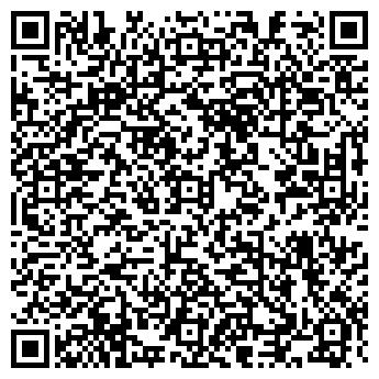 QR-код с контактной информацией организации РЕМОНТ КОМПЬЮТЕРОВ