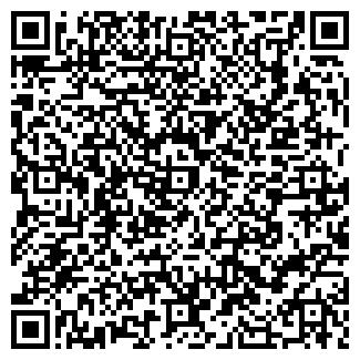 QR-код с контактной информацией организации КОМСТАР ТОО