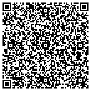 QR-код с контактной информацией организации МЕЖРАЙОННЫЙ КОМПЬЮТЕРНЫЙ ЦЕНТР