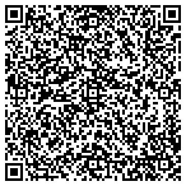 QR-код с контактной информацией организации ООО Аларис Строй