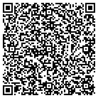 QR-код с контактной информацией организации ООО БЕЛ - КАДАСТР