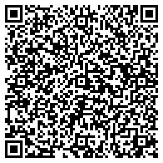 QR-код с контактной информацией организации ЛИТЕК