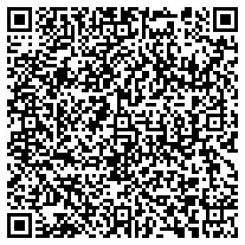 QR-код с контактной информацией организации ФИНАНСКОНСАЛТ