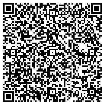 QR-код с контактной информацией организации ООО Эр Оптикс Казахстан