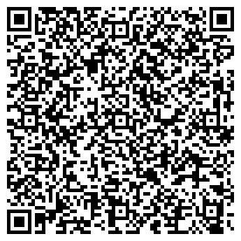 """QR-код с контактной информацией организации ООО """"Style Web Design"""""""