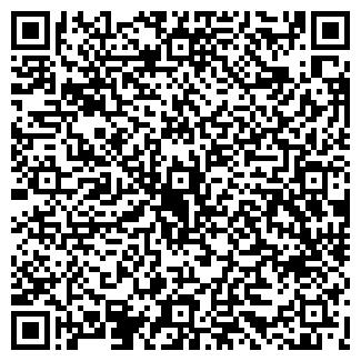 QR-код с контактной информацией организации СЕРПИК