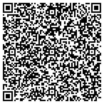 QR-код с контактной информацией организации МОНУМЕНТ ТОО