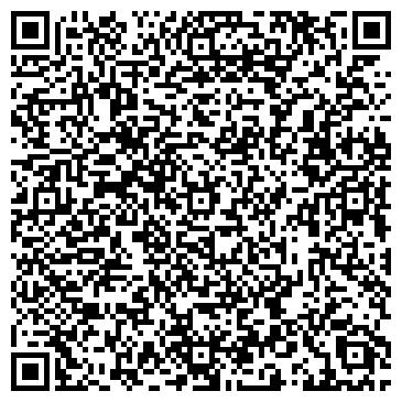 QR-код с контактной информацией организации ООО Жилой комплекс «Ладья»