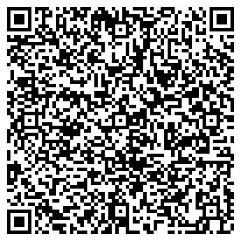 QR-код с контактной информацией организации СТРОЙМЕХСЕРВИС