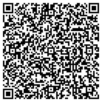 QR-код с контактной информацией организации ООО текстиль