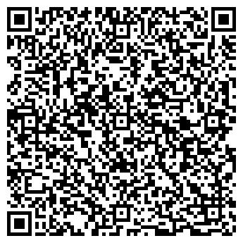 QR-код с контактной информацией организации ООО Фотореклама