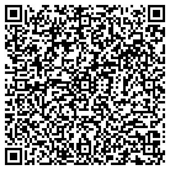 QR-код с контактной информацией организации СТРАТЕГИЯ НП