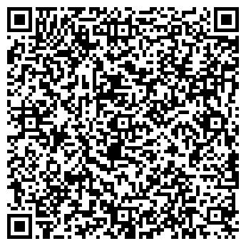 QR-код с контактной информацией организации ГЕОПОЛИС