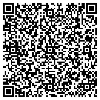 QR-код с контактной информацией организации ТЕСТ-3, ЗАО