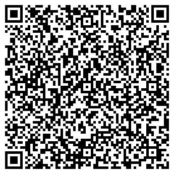 QR-код с контактной информацией организации ПРОМЖИЛСТРОЙКОМПЛЕКС ТОО